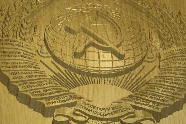 Герб СССР stl модель