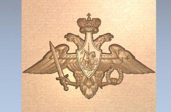 Герб министерства обороны 3D модель