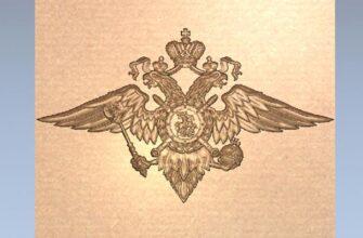 3D модель герб МВД России
