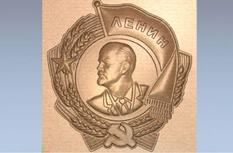 Орден Ленина 3D модель в STL